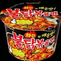 samyang chicken spicy noodles cup