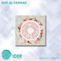 Home Decor Hiasan Rumah Kaligrafi Kufi Al Fatihah Shabby Chic