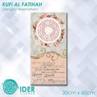 Home Decor Hiasan Rumah Kaligrafi Kufi Al Fatihah Shabby