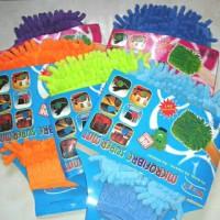 Jual Lap Microfiber / sarung tangan cendol Murah