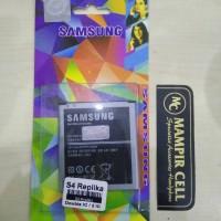 Baterai Samsung I9500 S4 SC/Replika 2 IC (Double IC), Ori 99.9%
