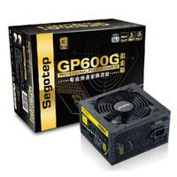 SEGOTEP GAMING PSU 500W - GP600G - 80 + GOLD - 90% Efficieny