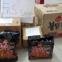 samyang ready stock!!