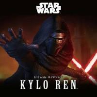 Bandai Star Wars Kylo Ren 1/12 Plastic Model Kit