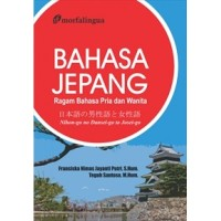 Bahasa Jepang; Ragam Bahasa Pria dan Wanita - Graha Ilmu