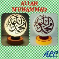 harga Lampu hias benang kaligrafi ALLAH MUHAMMAD Tokopedia.com