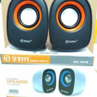 Speaker Multimedia/Speaker Komputer/Speaker 2.0/E05