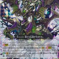 Kartu Cardfight Vanguard Interdimensional Dragon Lost Age Dragon JAP