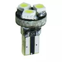 LAMPU LED T5 SPEEDOMETER / INDIKATOR MOTOR / MOBIL SUPER TERANG