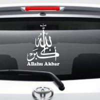 Aksesoris Stiker Mobil Moslem Kaligrafi Allahu Akbar Body Kaca Decal