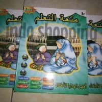 playpad anak muslim 3 bahasa led