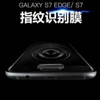 Pelindung Home Button Galaxy S7 / S7 Edge Fingerprint Recognized Able