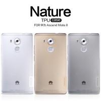 harga Soft Case Nillkin  Huawei Ascend Mate 8 TPU Nature Series Tokopedia.com