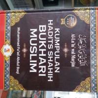 Buku Kumpulan Hadits Shahih Bukhari Muslim, karangan Muhammad Fu'ad