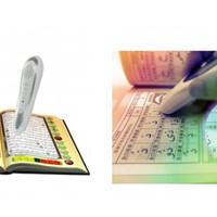 harga Alquran digital untuk anak dengan pena Tokopedia.com