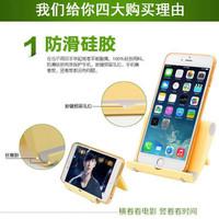 harga Universal Stents Handphone (Kursi HP) Penyangga Smartphone Tokopedia.com