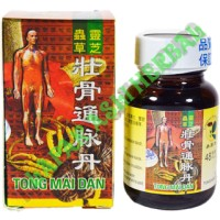 Tong Mai Dan - Obat Asam Urat - Rematik - Nyeri Sendi - Sakit Pinggang
