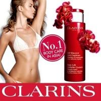CLARINS BODY LIFT CELLULITE CONTROL 100 ML