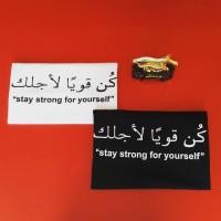 Stay Strong For Yourself - Shout Tee / Tumblr Tshirt / Kaos Kata Kata