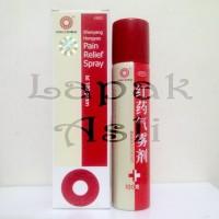 Shenyang Hongyao Pain Relief Spray - Obat Nyeri Otot & Persendian
