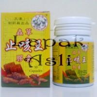 Chong Chao Zhi Ke Wang - Obat Batuk Berdahak Herbal
