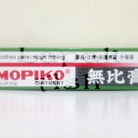 Mopiko Ointment - Obat / Salep Kulit Made in Japan
