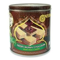 harga Biskuit Wafer Nissin Edisi Special Lebaran Tokopedia.com