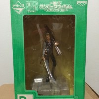 One Piece Ichiban Kuji Strong World Zoro