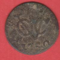 30.1 keping uang lama /koin kuno voc 1 duit zeeland 1750