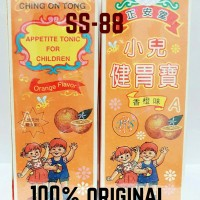 CHING ON TONG (Appetite Tonic For Children)~Nafsu Makan Anak-Anak