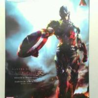 Play Arts KAI Captain America Marvel Universe Square Enix KWS