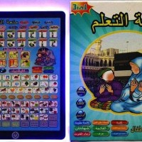 Playpad Arab 3 Bahasa Play Pad Muslimlampu led Mainan Anak lagu islami