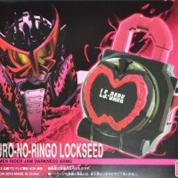 DX Kuro no Ringo Black Apple Lockseed Kamen Rider Gaim Sengoku Driver
