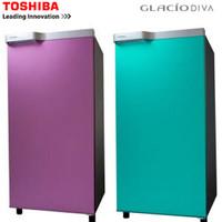 Harga Kulkas Toshiba Glacio Travelbon.com