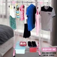 Amazing Multi Rack Gantungan Baju Dan Sepatu Serbaguna Multifungsi