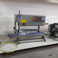Continuous Band Sealer Vertical Horizontal FRB-770II