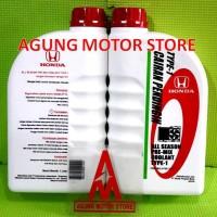 Air Radiator / Coolant Honda Type-1 (1L)