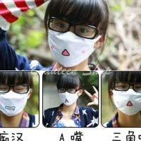 Emoticon Mouth Mask white masker mulut karakter jepang korea kpop bts