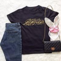 kaos fashion TUMBLR TEE T-shirt bismillah arab