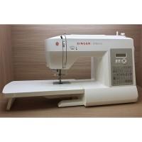Mesin Jahit SINGER 6180 BRILLIANCE Digital Portable Multifungsi