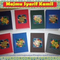 harga Majmu Syarif Kamil (saku) Tokopedia.com
