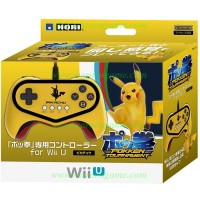 Wii U Pokken Tournament Controller (Pikachu)