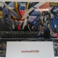 RG Strike Freedom Gundam BANDAI