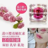 Jual Nenhong Pemerah Lipstick Pewarna Bibir Alami & Pelembab Murah