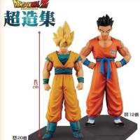 DBZ Chouzoushu 5 set of 2 Super Saiyan Goku and Yamcha (Asia)