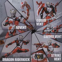 harga SHF Ryuki and Dragreder Tokopedia.com
