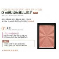 [SALE] missha the style mono touch eye shadow JPE01