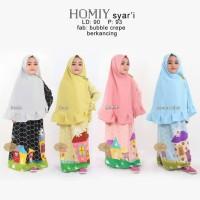 [AY SL]Homiy Syar'i