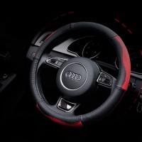 Cover Setir Mobil / Sarung Setir   cover stir mobil   steering wheel