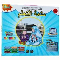 harga Playpad Anak Muslim 3 Bahasa + Papan Tulis/ Mainan Edukatif Tokopedia.com